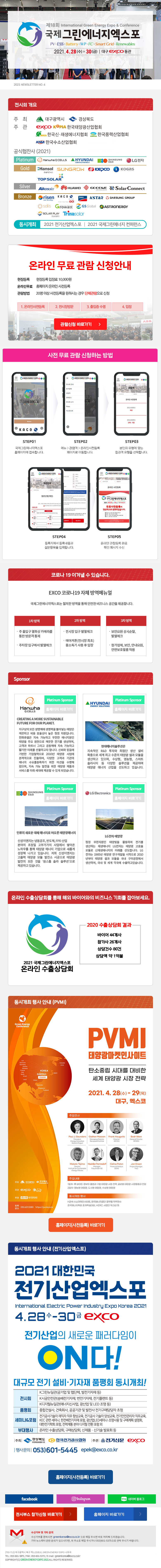 2021_newsletter_6-6.jpg