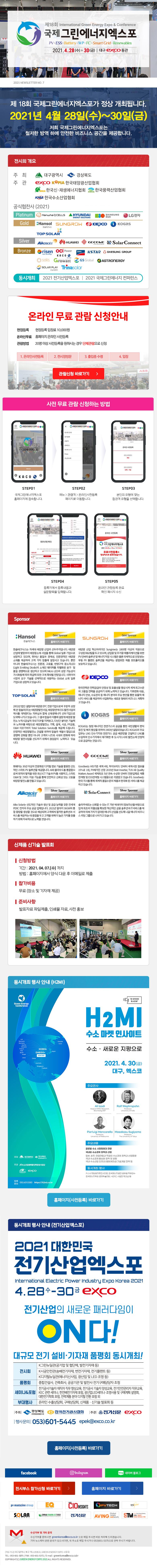 2021_newsletter_7-5.jpg