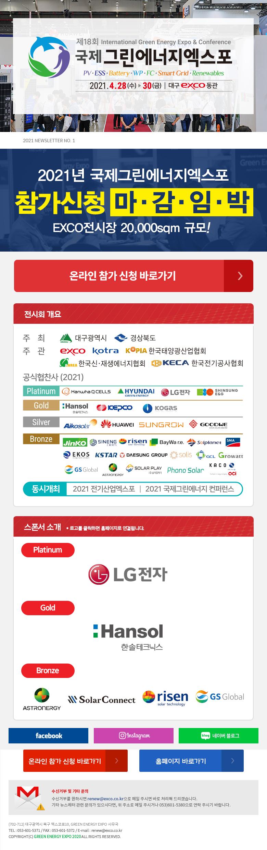 newsletter2021-1.jpg
